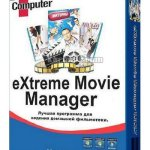 eXtreme Movie Manager 9.0.1.0 + Portable [Latest]