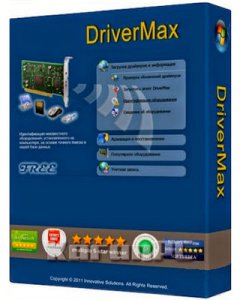 Download DriverMax Full Pro