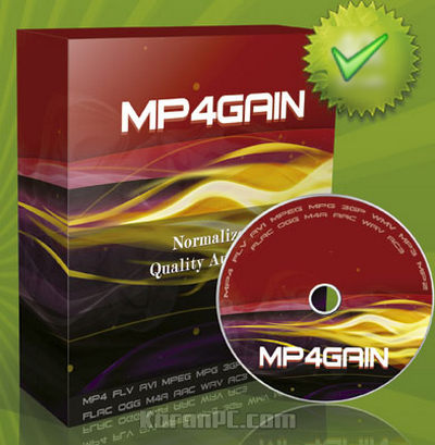 mp3gain pro serial number