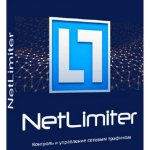 NetLimiter Pro 4.1.2.0 / Enterprise [Latest]
