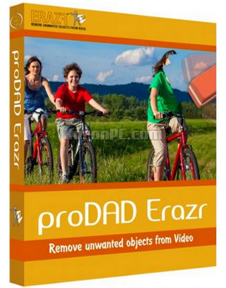 proDAD Erazr Full Download