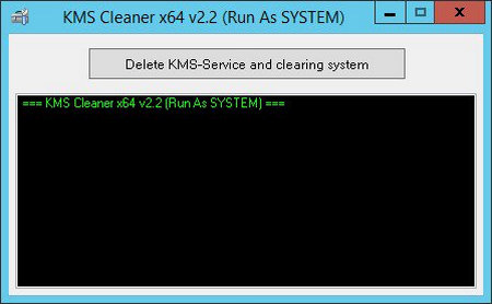 Download KMS Cleaner Software