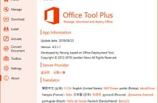 Office Tool Plus 7.4.2.8 Free Download