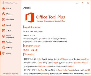 Office Tool Plus Free Download