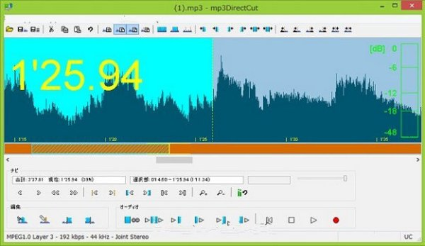 mp3DirectCut Full