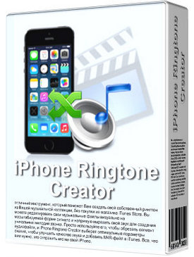 Abyssmedia iPhone Ringtone Creator