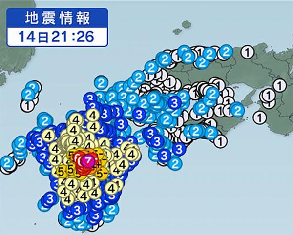 熊本地震 今後 南海トラフ 関係 最新