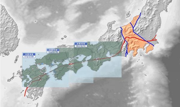 熊本地震 今後 南海トラフ 震源 移動