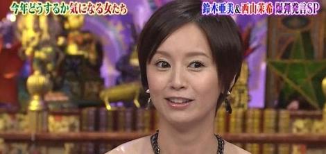 鈴木亜美 旦那 顔画像 結婚 職業 写真 会社 子供 名前
