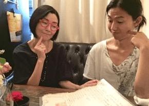 手塚日南人 さんま御殿 彼女 大学 職業 プロフ
