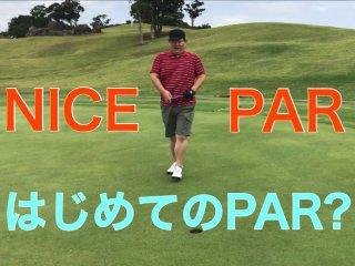 スマイル☆ゴルフ