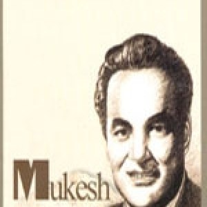 Jhumti Chali Hawa Mukesh Video Karaoke With Lyrics.mp4