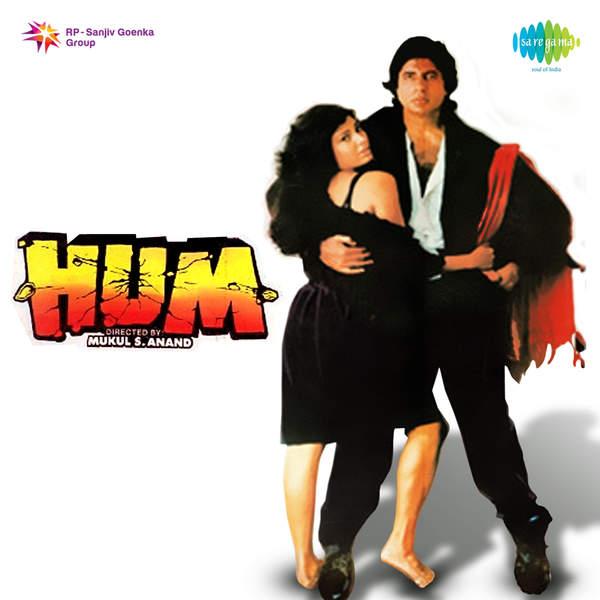 59749-Hum (1991)
