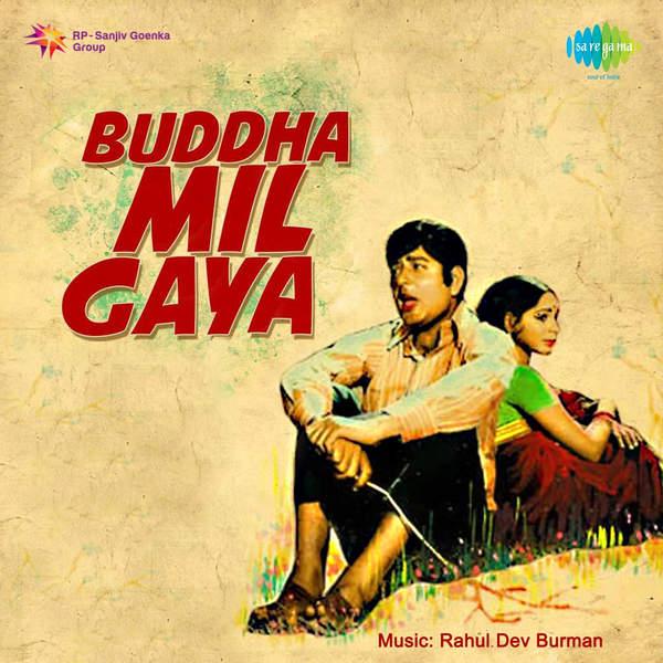 66406-Buddha Mil Gaya (1971)