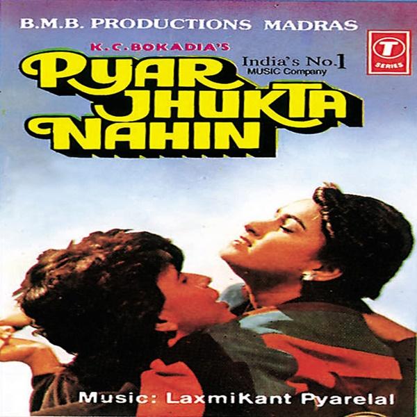 71676-Pyar Jhukta Nahin (1985)