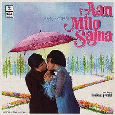 Aan-Milo-Sajna-1970-free-mp3-songs-download-download-mp3-songs-of-Aan-Milo-Sajna-1970-rajesh-khanna-asha-parekh-vinod-khanna-download-old-hindi-mp3-songs