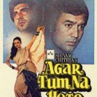 Agar-Tum-Na-Hote-1983-old-hindi-songs-downloadrajesh-khanna-e1460026167299-229×300