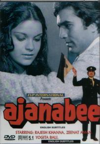 Ajnabee (1)