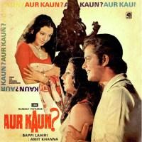 Aur-Kaun-1979-500×500