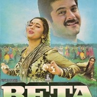Betafilm