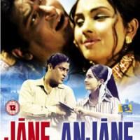Jaane-Anjaane-1971-Hindi-Movie-Watch-Online1