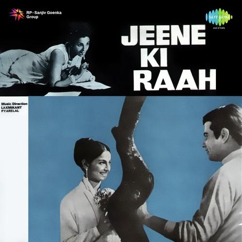 Jeene-Ki-Raah-Hindi-1969-500×500