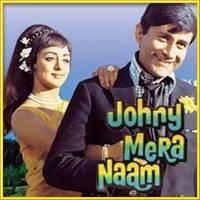 Johny-Mera-Naam-Mose-Mora-Shyam-Rootha13657570375167cc6d58d66