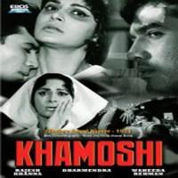 Khamoshi-1969-500×500