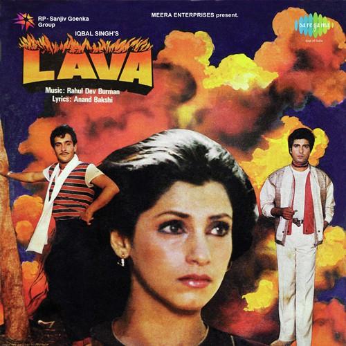 Lava-1985-500×500