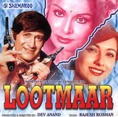 Lootmaar-1980-mp3-songs-downloaddev-anand