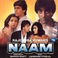 Naam_movie