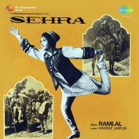 Sehra-1963-500×500