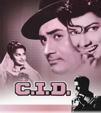 cid_dvd_old_dev_anand_1_1