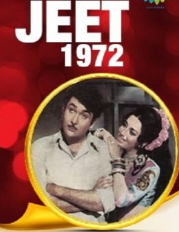 jeet old