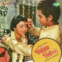 Balika Badhu (1976) Mp3 Songs