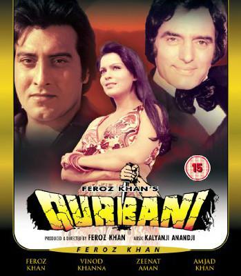 Qurbani_1980_01