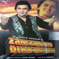 Zamaane-Ko-Dikhana-Hai-19811