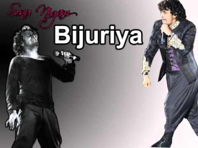 bijuriya