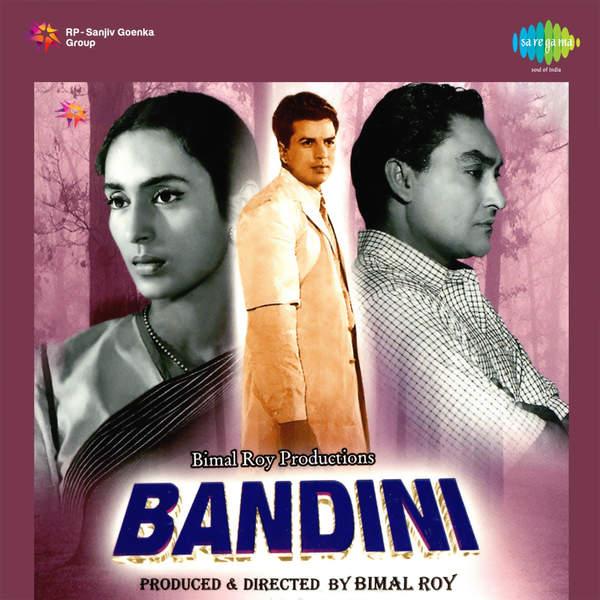 14185-Bandini (1963)