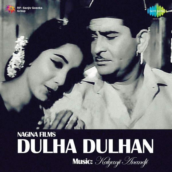 33017-Dulha Dulhan (1964)