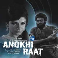 AnokhiRaat-1968