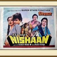 Nishaan-1983-desibantu