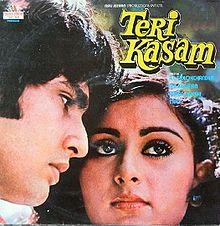 Teri_kasam-1982-1