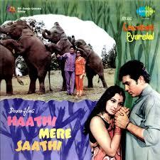 hathi mere sathi