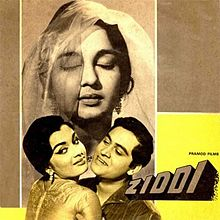 220px-Ziddi_1964