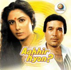 Aakhir-Kyon-1985-mp3-songs-downloadoldrajesh-khanna