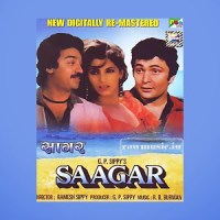 Saagar (Original Motion Picture Soundtrack) – Various Artists – (1985) – [RawMusic.in]