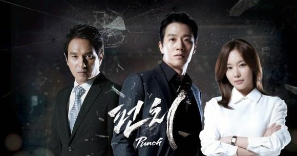 韓国ドラマ パンチ
