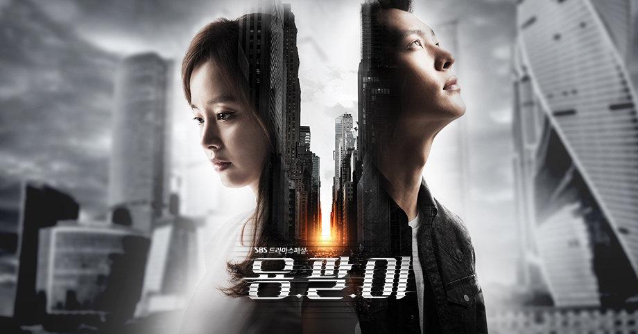 韓国ドラマ ヨンパリ
