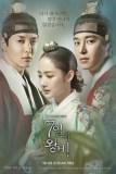 7日の王妃 キャスト・登場人物紹介 パク・ミニョン、ヨン・ウジン、イ・ドンゴン主演韓国ドラマ